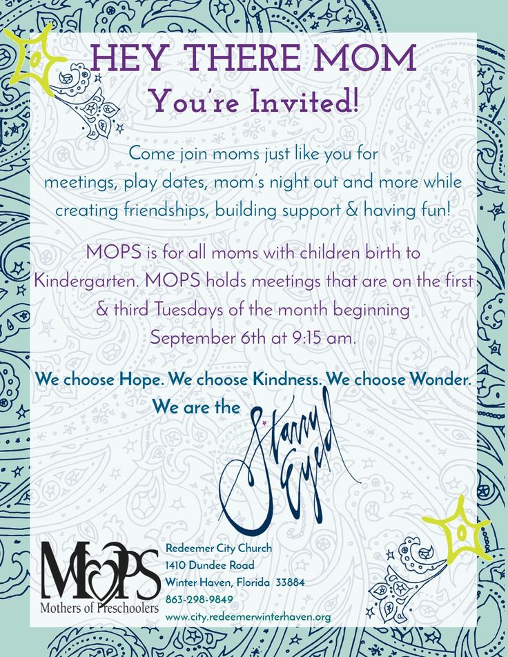 Mom Invitation Flyer – MOPS Leaders