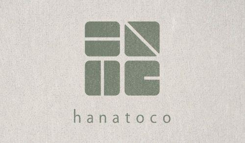 hanatoco|ロゴデザイン|カフェ飲食店中心のデザイン制作|Alnico Design
