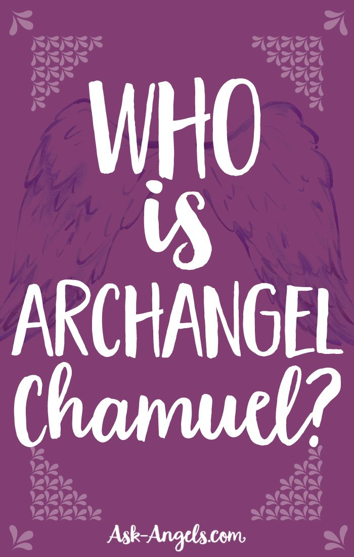 Who is Archangel Chamuel?