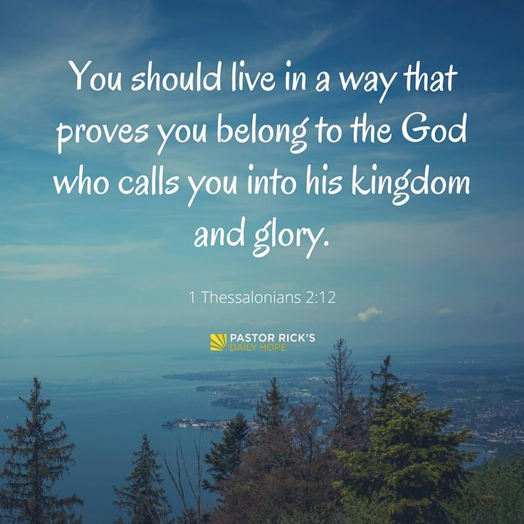 "How do you live a fulfilled life — the kind of life that you were designed by God to live?  The Bible says in 1 Thessalonians 2:12, ""You should live in a way that proves you belong to the God who calls you into his kingdom and glory"" (GW).  What does it mean to live in God's Kingdom? Learn what it means in this devotional from Pastor Rick's Daily Hope."