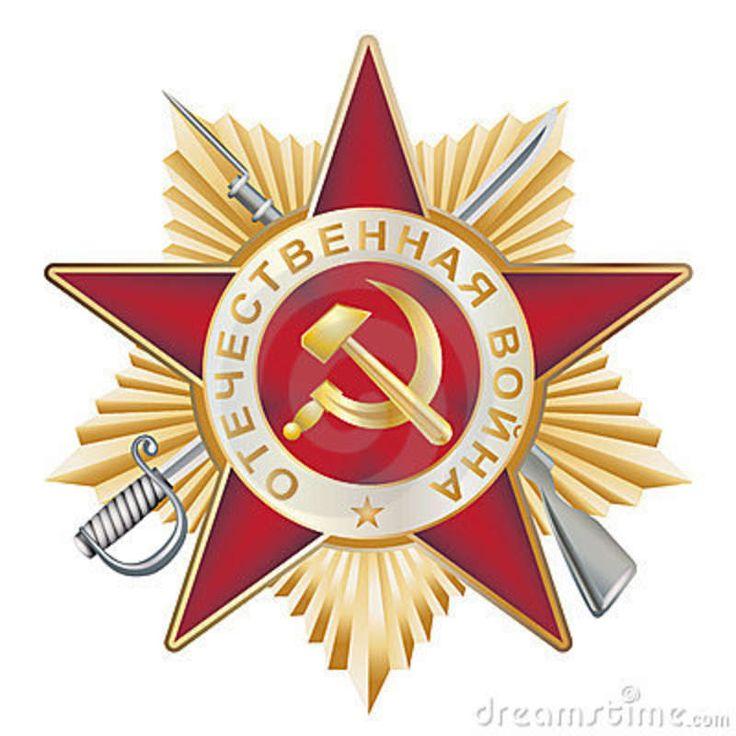 soviet medal order patriotic war
