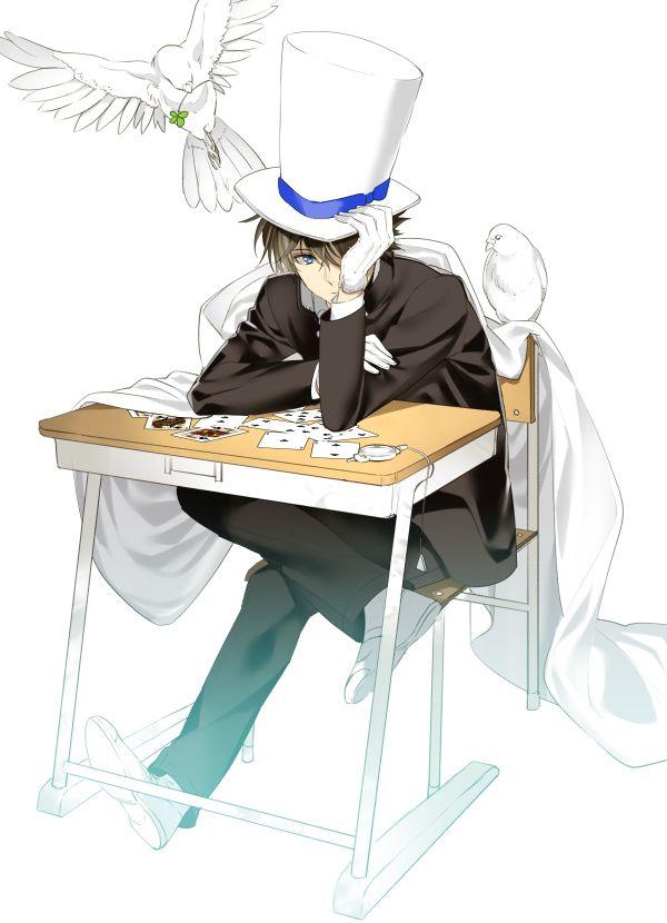 Kaito Kuroba --Magic Kaito--