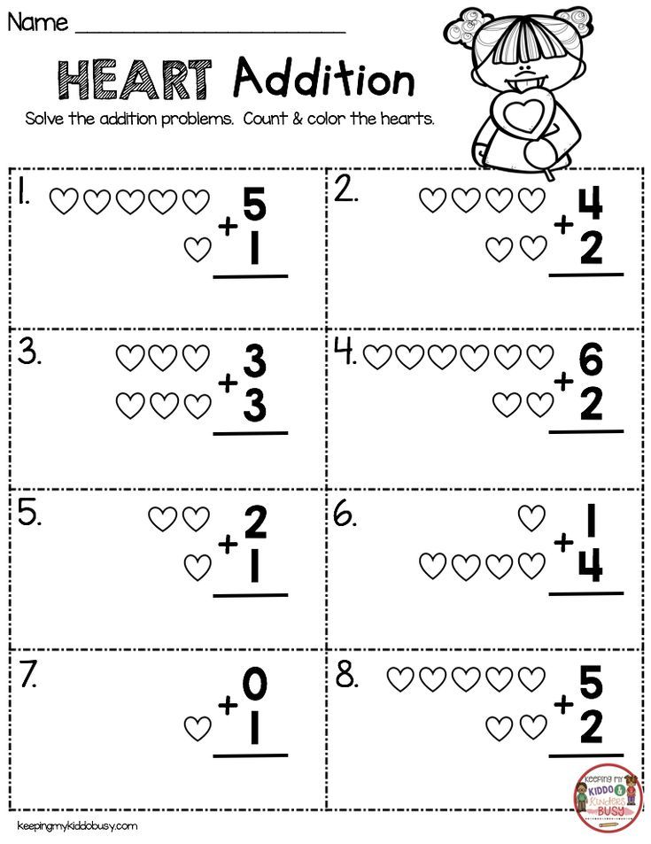 February Math Ela Pack Freebies With Images Kindergarten
