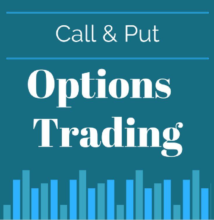 Futures trading india, f & o trading | Futures and options | Prabhudas Lilladher