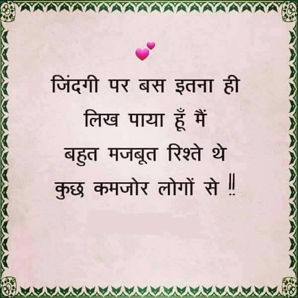 Funny Whatsapp Status Jokes2017,Funny Whatsapp Status Jokes,funny whatsapp status in hindi,funny whatsapp status in hindi one line,funny whatsapp status ideas,funny whatsapp status in marathi,funny whatsapp status in tamil,funny whatsapp status emoji,funny whatsapp status message,funny whatsapp status updates,funny status for whatsapp in one line,funny status for whatsapp in one line in hindi,funny status for whatsapp in english,funny status for whatsapp in punjabi,funny whatsapp status…