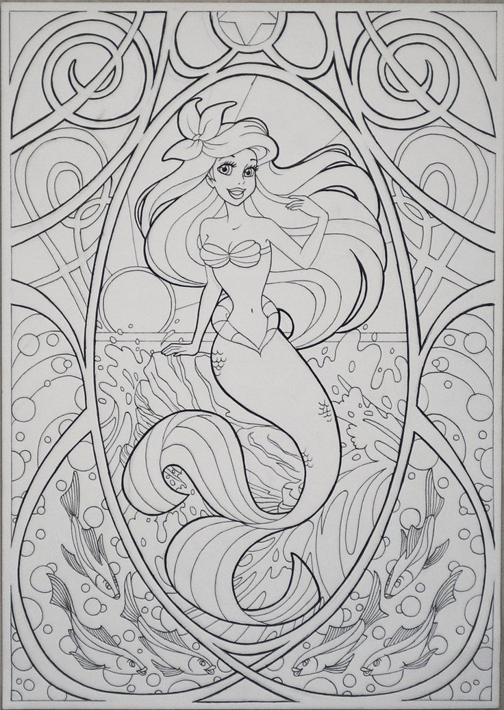 Ariel Art Glass