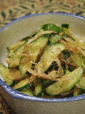 きゅうりと香味野菜の胡麻味噌ナムル by みそじーさん [クックパッド] 簡単おいしいみんなのレシピが263万品