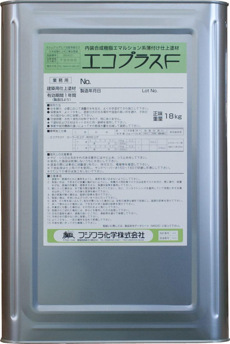 11 best Fujiwara Chemical Co., Ltd. images on Pinterest ...