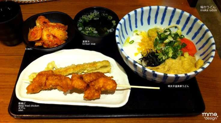 inaka 稲禾うどん - 明太子温泉卵うどん, kimchi、唐揚げ。GOOD~
