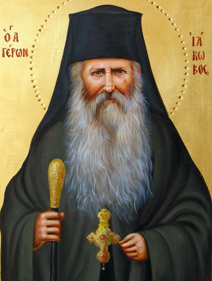 Άγιος Ιάκωβος