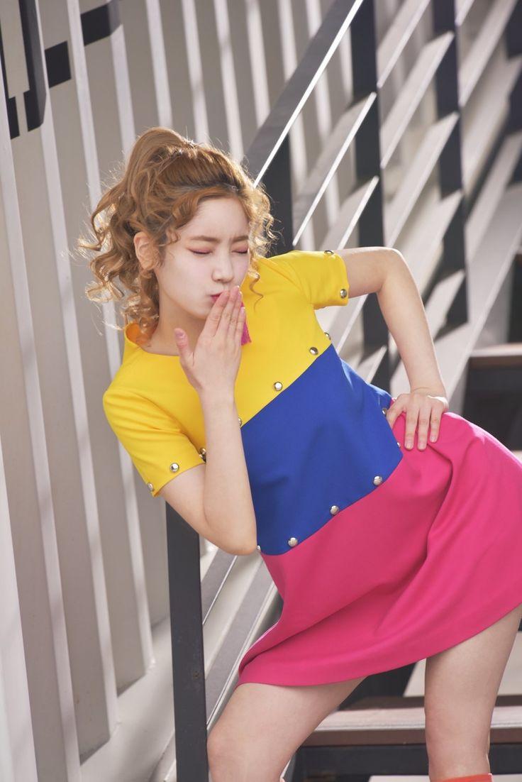 Dahyun-Twice SIGNAL
