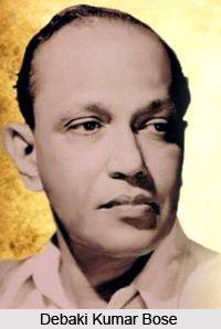 Image result for देवकी कुमार बोस