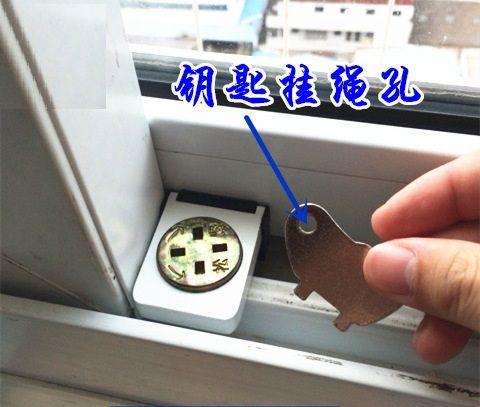 $14.80 (Buy here: https://alitems.com/g/1e8d114494ebda23ff8b16525dc3e8/?i=5&ulp=https%3A%2F%2Fwww.aliexpress.com%2Fitem%2FChild-safety-window-lock-window-shift-sliding-window-anti-theft-lock%2F32648497872.html ) Child safety window lock window shift sliding window anti-theft lock for just $14.80