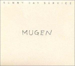 MUGEN ~ Sunny Day Service