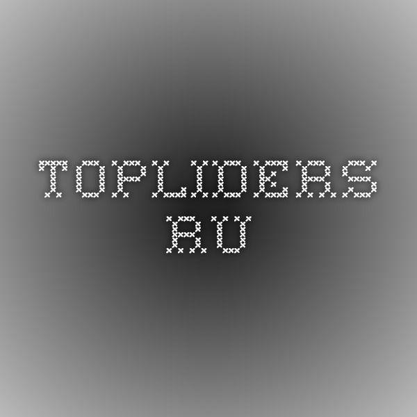 http://topliders.pagefor.net/?ref=28298747как быстро набрать себе подписную базу