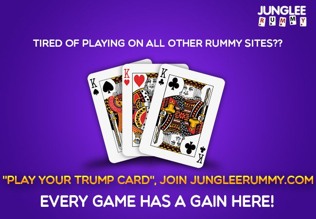 Tired of playing on all other #rummy sites? Play your Trump Card, join…