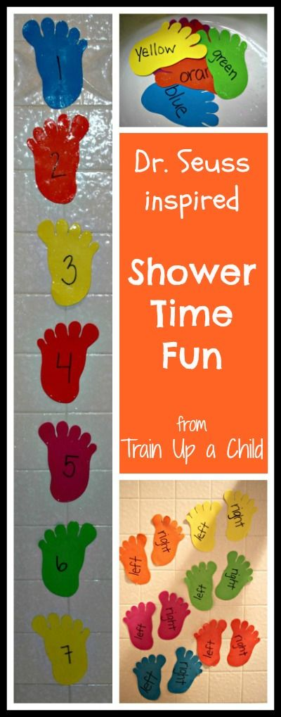 Bring a fun book to life- The Foot Book kids bath or shower! A FUN early literacy activity!