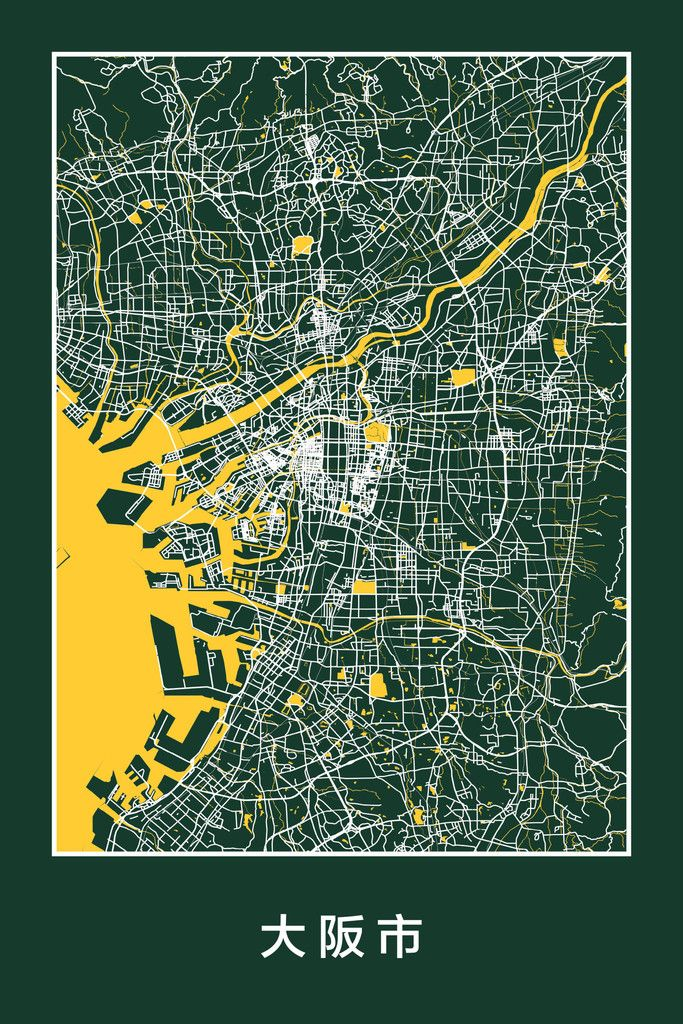 Omg love this map art!this might be my favourite but the website has all kinds of artsy maps. city maps Osaka, Japan map prints by Ræ | Nordico