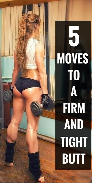When it comes to your backside, here's the bottom line: To lift your butt, you have to build muscle. Building new lean muscle will help develop a backside with a natural well-rounded shape.