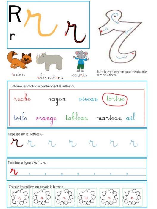 Les 25 meilleures id es de la cat gorie lettres cursives - Pot en 3 lettres ...