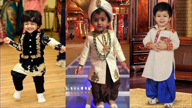 Boys Ethnic Wear | Indian Kids traditional dress designs 2017 | Party we...