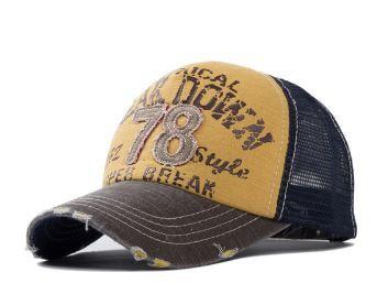 Distressed Ball Cap, Women's baseball cap, Vintage Ball Cap, Trucker Hat, Women's Trucker Hat, Western Hat, Baseball hat, 1978 Breakdown Hat