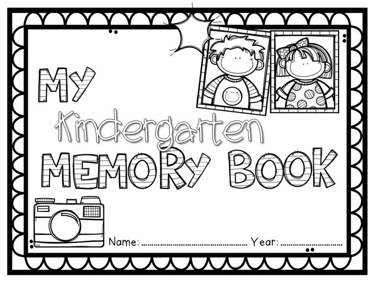Preschool Memory Book Cover Ideas : End of the year memory book cover page https
