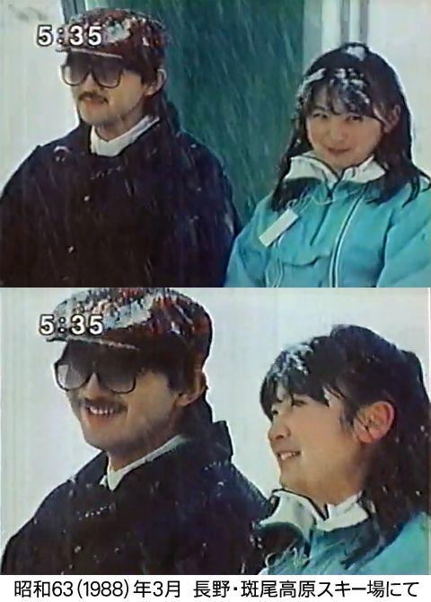 1988 3 長野県斑尾高原スキー場、リフトに同乗された礼宮殿下と川嶋紀子さん