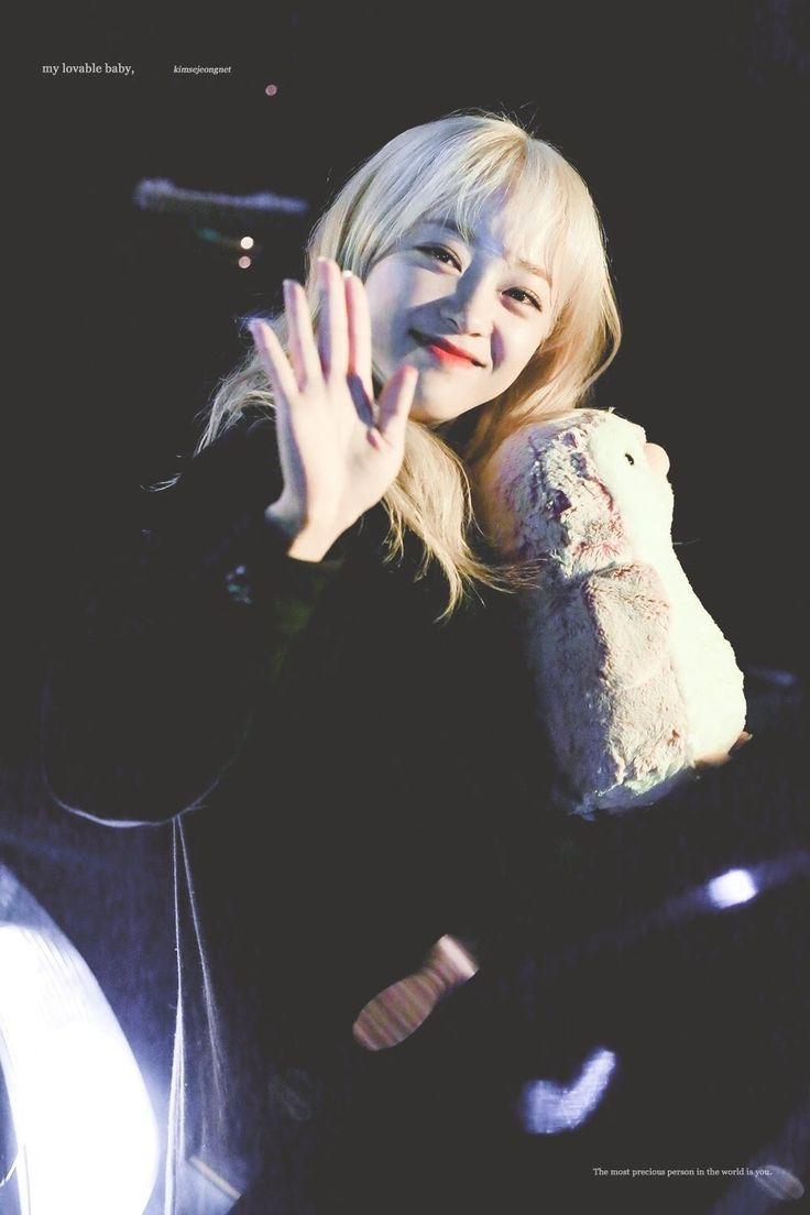 IOI Gugudan Kim Sejeong