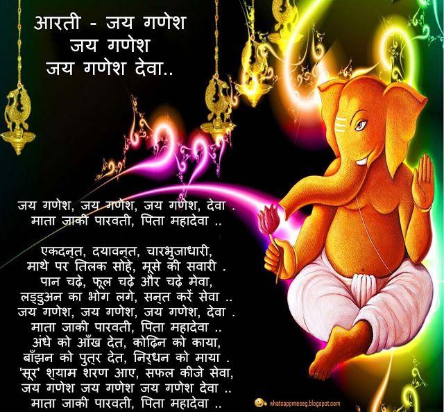 25 melhores ideias de feliz ganesh chaturthi no pinterest cartes de convite feliz ganesh chaturthi busca senhor krishna gralha stopboris Image collections