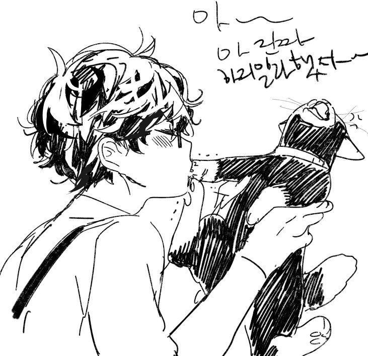 Pin By Moriomii On Persona Persona 5 Persona 4 Persona