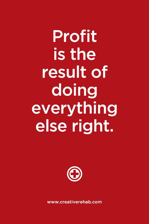 Focus on doing everything else right