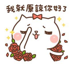 CHEER UP Meow Aufkleber # 10528375 von Milk Cat
