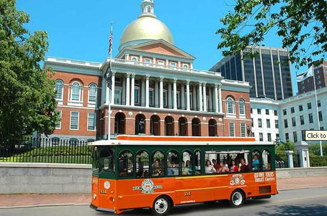 Book your adventure - Discover Boston at your leisure with a one-day ticket on the Hop-on Hop-off Trolley Tour. Create your own itinerary to see the most popular sights of Boston at your own pace. The Boston Hop-on Hop-off Trolley Tour is the easiest way to get around town. You can hop on and off at any of the 18 stops as often as you like. Trolleys depart every 20 or 30 minutes (depending on the season).