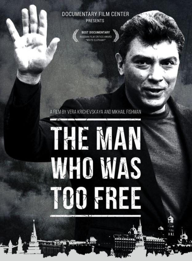 Немцов был шансом для России: автор фильма об убитом политике - BBC Русская служба