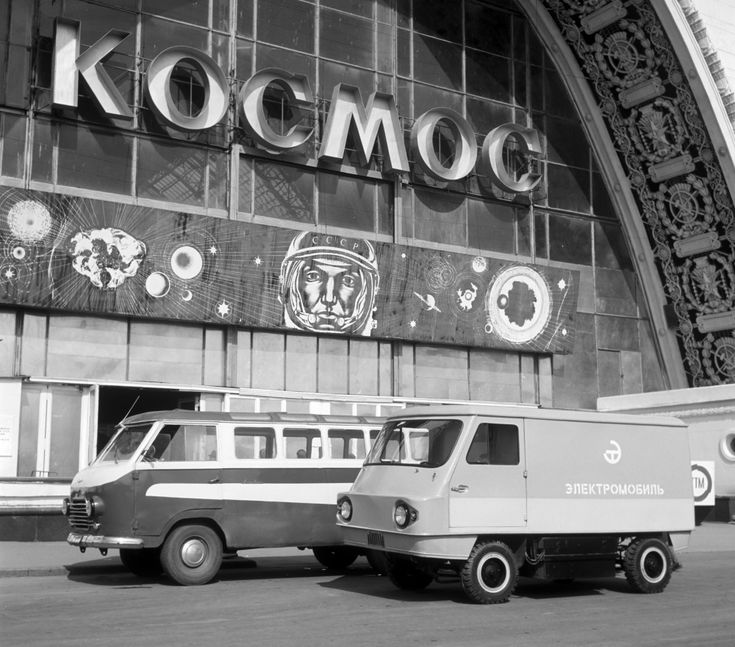 1969. Moscow.