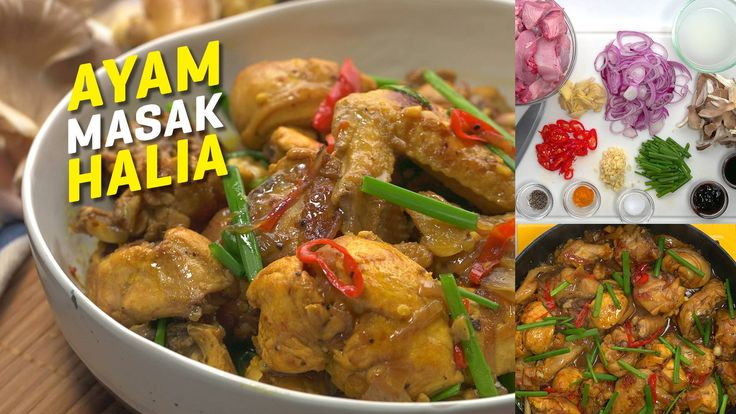 Resepi Ayam Masak Halia Sedap Dan Ringkas Msg Free Food Chicken