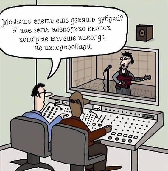 Как проходит запись артиста в студии