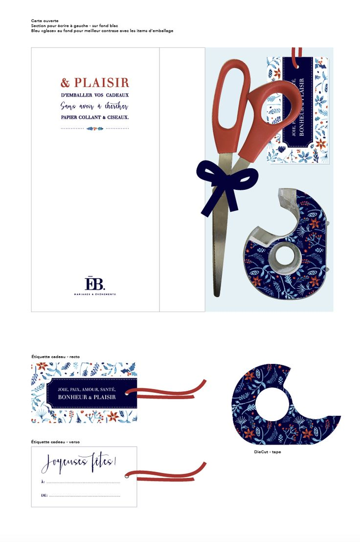 2015 - Seasons's Greetings.  Pair of scissors and tape—those crucial tools for Holiday giftwrapping that we always seem to set down, where again? Concept: elisabethb.com Graphic Design: À Deux Invitations