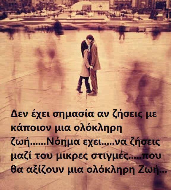 Έτσι ακριβώς...!!!
