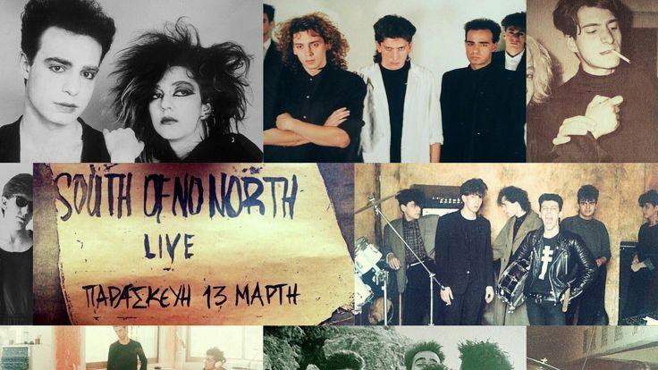 Τέλη δεκαετίας '70. Το Λονδίνο καίει Punk Rock. O #Γιώργος_Κουλούρης από την Αθήνα, όπου ζει, βλέπει τη λάμψη. Μαγεύεται. Πιάνει το «κόλπο». Ακούει μουσική. Και μετά αρχίζει με φίλους να φτιάχνει μπάντες. Οι South of No North είναι μια από αυτές. Η ζωή του είναι σελίδες από το στόρυ του Punk–New Wave της Αθήνας. Οι φωτογραφίες εκείνης της εποχής το αποδεικνύουν ------------------------------------------------------- #eighties #band #music #sonn #photos #fragilemagGR…