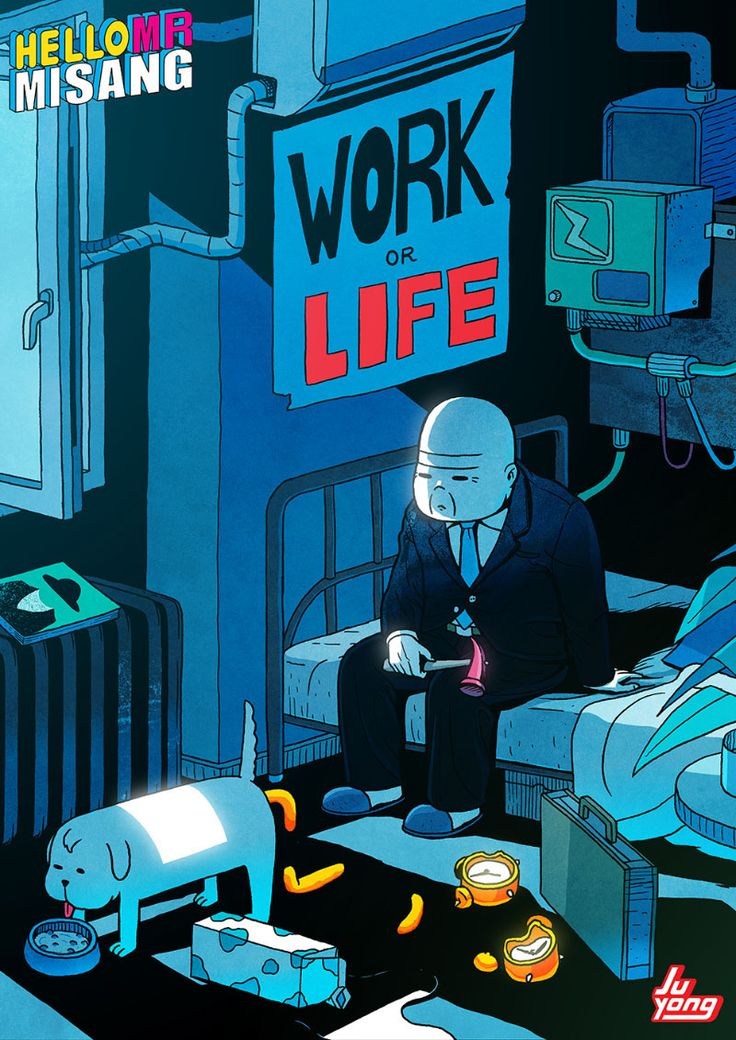 Modern life is a rubbish on Behance
