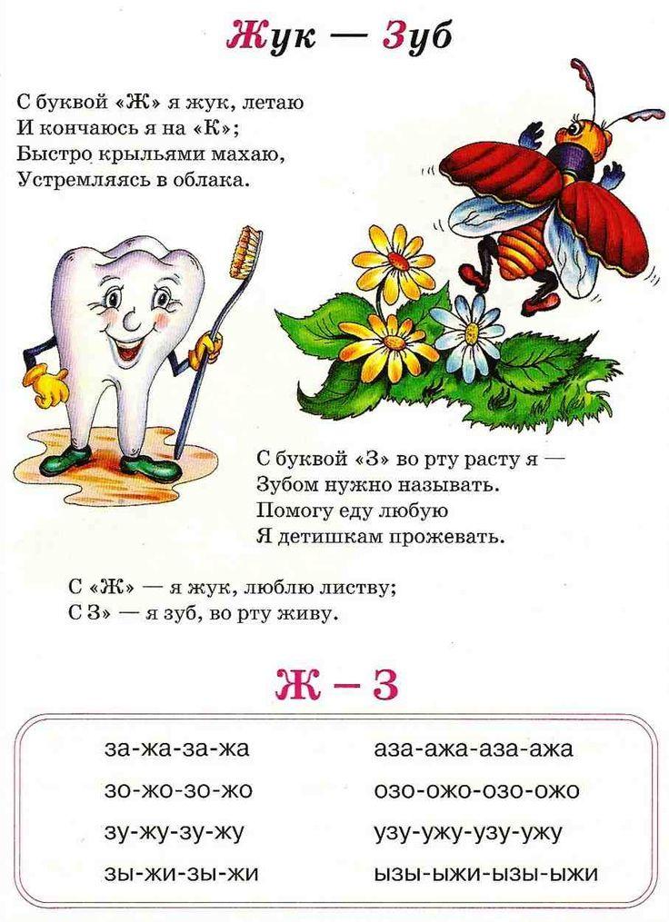 чтение+15.jpg (907×1252)
