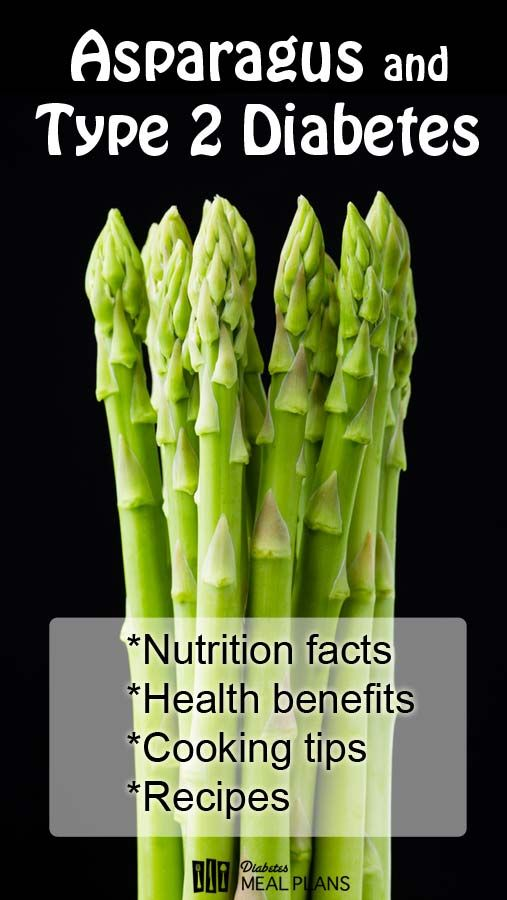 Asparagus and Type 2 Diabetes