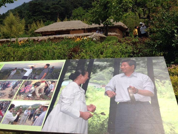 노무현 대통령 생가 #봉하마을 #그립다