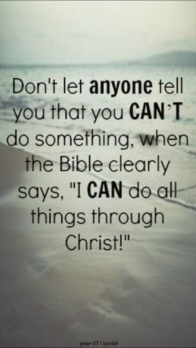This was my father's favorite verse:  And believe me he lived this and taught me the same!!!
