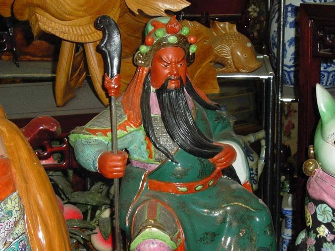 General Kwan Gong, Guan Yu (Yunchang, Guan Gong, Kuan Kung) was deified as early as the Sui Dynasty and is still worshipped by many Chinese people today, especially in southern China, Taiwan, Hong Kong, and among many overseas Chinese communities. He is a figure in Chinese folk religion, popular Confucianism, Taoism, and Chinese Buddhism, and small shrines to Guan are almost ubiquitous in traditional Chinese shops and restaurants.