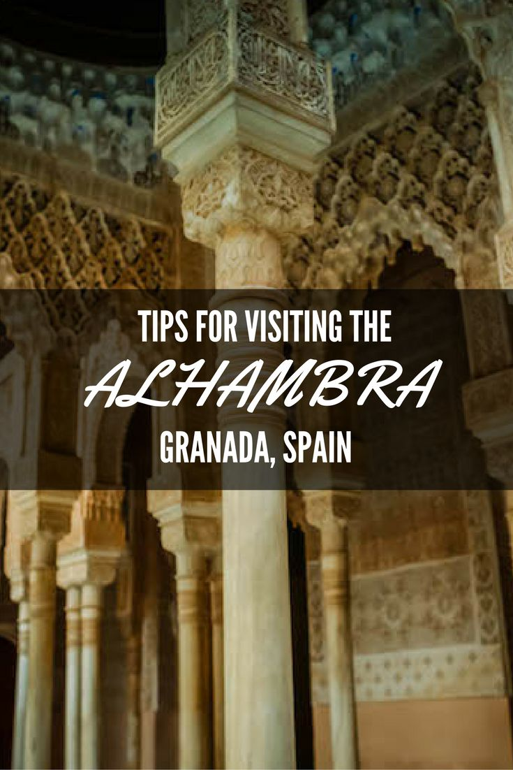 Visiting the Alhambra in Granada, Spain is a once-in-a-lifetime experience. Unfortunately, they don't make it easy. This article is a 'how to' guide to help you get the most out of your trip to the Alhambra.