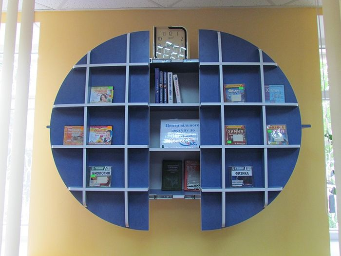 Детская библиотека №6 купить в Украине, цена Детская библиотека №6, Инд. проект 706 | Ренессанс