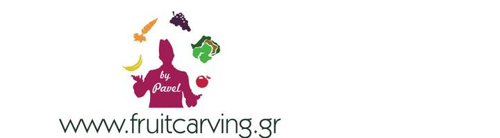 All about fruit carving by Pavel Pavlidis Available in Greek,English,Russian,Czech and Bulgarian language.